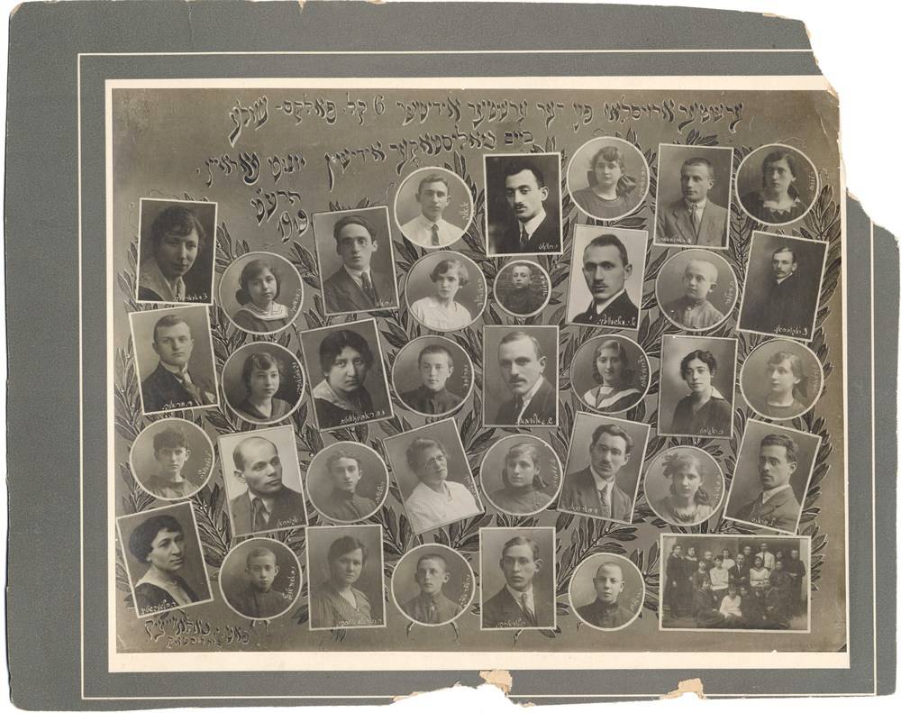 PO 211.01 - Bialystok, 1919 - photomontage of Jewish Folkshul school.jpg
