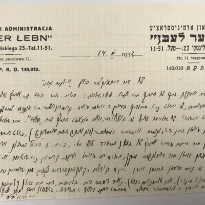 Newspaper letter fragment, <em>Unzer lebn</em>