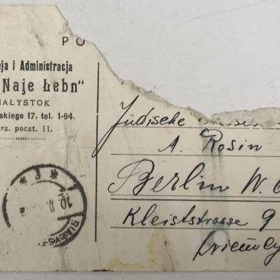 Newspaper postcard, <em>Dos naye lebn</em>