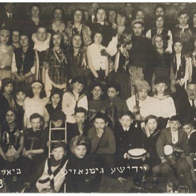Purim ball, Yidishe gimnaziye