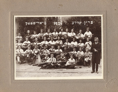 PO 197 - Bialystok, 1924 - ph. Polski, B - Outdoor group portrait of the mandolin orchestra of the I.L. Peretz school, a secular Yiddish primary school.jpg