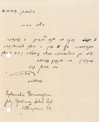 Letter from Yidishe gimnasiye